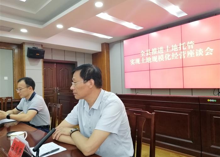 我公司参加叶县土地托管工作座谈会